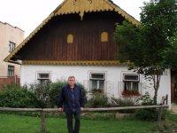 Vidiecky dom Bušovce pohľad od ulice